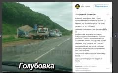 Водитель погиб после столкновения с бетонной плитой в Приморье