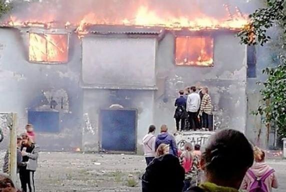 В парке приморского города произошел пожар