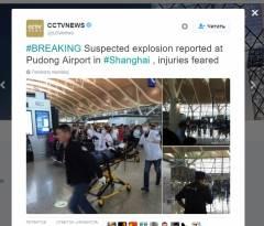 Взрывное устройство, сработавшее в аэропорту Шанхая, сделали из обычной пивной бутылки