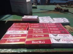 Более пяти тысяч импортных сигарет изъяли у моряка во Владивостоке