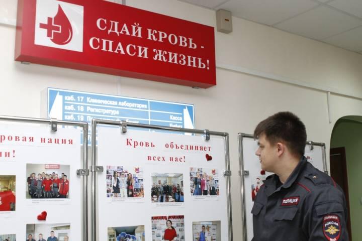 Владивосток подключился к акции в рамках Всемирного дня донора