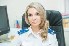 Елена Телегина: «Между «хочу быть прокурором» и «быть прокурором» огромный труд»