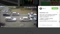 Во Владивостоке машина сбила ребенка у детской площадки