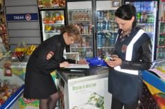 В магазинах Приморья детям продавали энергетические напитки