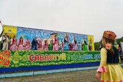 Во Владивостоке отметят Сабантуй