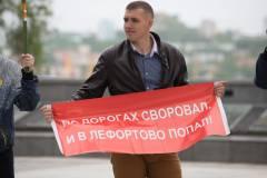 Следственный комитет рассказал, как митинги и петиции могут повлиять на дело Пушкарева