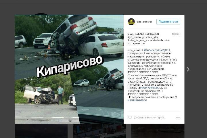 Серьезное ДТП с участием трех машин произошло в Кипарисово-2