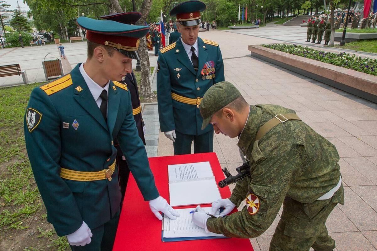 Военнослужащие Росгвардии принесли присягу во Владивостоке