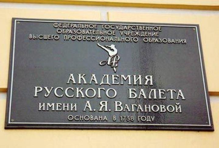 Николай Цискаридзе «подписал» создание филиала Вагановской академии во Владивостоке