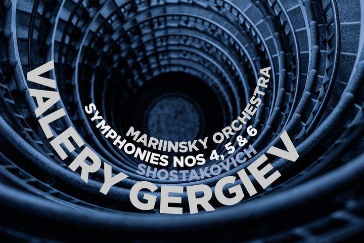 В кассах Мариинки во Владивостоке можно купить диски лейбла «Мариинский»