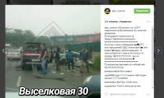 Один человек погиб, еще двое пострадали в тяжелом ДТП во Владивостоке