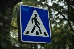 Штраф за непропуск пешехода увеличат в два раза