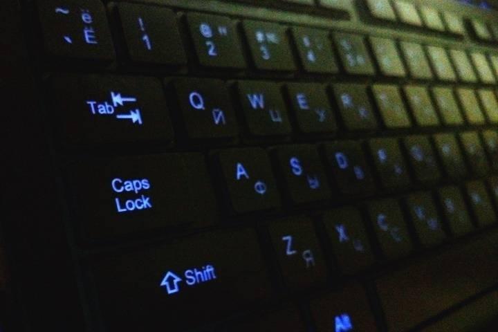 На расстоянии одного клика: что будет с конфиденциальностью в Интернете?