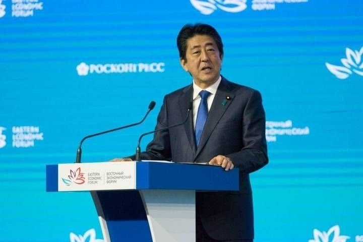 Синдзо Абэ возглавит делегацию Японии на III Восточном экономическом форуме