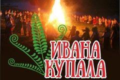 В Приморье отметят праздник Ивана Купалы