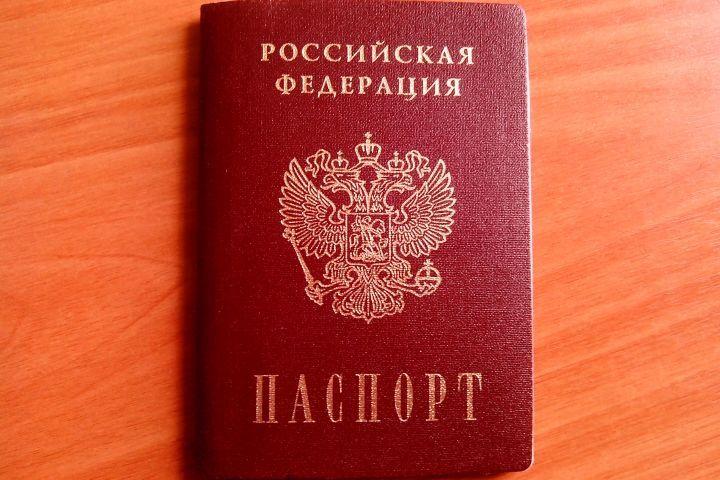 Самое популярное место потери паспорта – общественный туалет