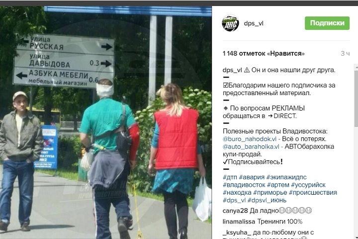 В соцсетях появилось продолжение истории женщины с цыпленком во Владивостоке