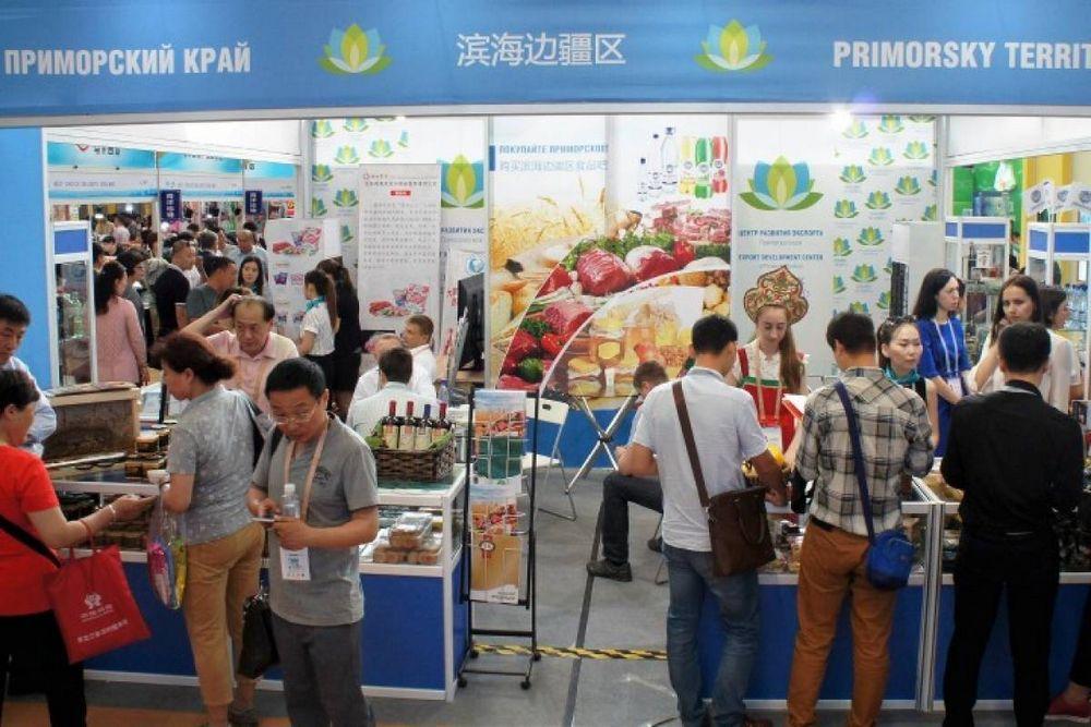 Приморскую продукцию представили на 27-й Харбинской международной торгово-экономической ярмарке