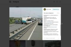 Серьезное ДТП заблокировало дорогу из Артема в сторону Владивостока