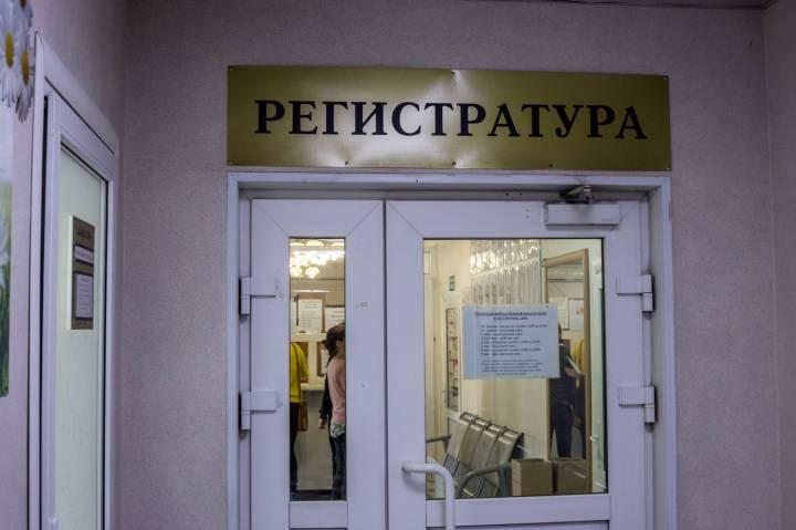 В больнице Уссурийска у пенсионерки украли кошелек