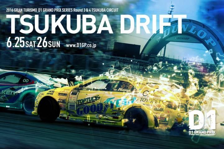 Приморский гонщик будет защищать честь России в японской дрифт-серии D1