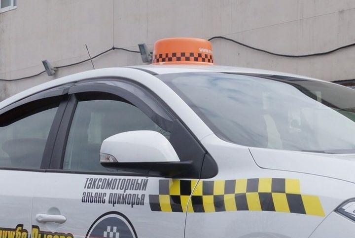 Цены на такси Владивостока резко возросли из-за дождя