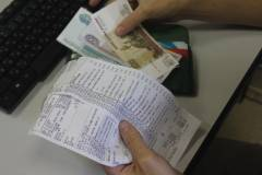 Приморье вошло в пятерку регионов России с наивысшим средним чеком в магазине