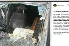 Во Владивостоке загорелся припаркованный автомобиль