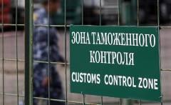В морском порту Владивосток обнаружили опасный контейнер