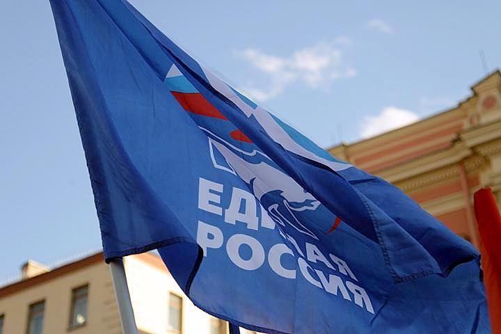 Кандидатов в Госдуму от Приморья выдвинули на съезде «Единой России»