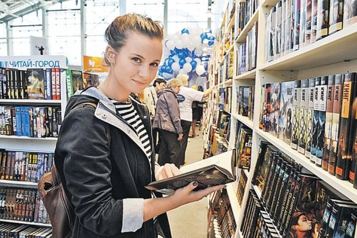 У Приморья есть шанс стать литературным флагманом России