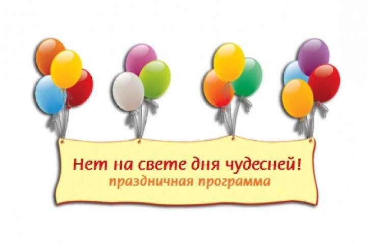 Приморская краевая детская библиотека готовится отметить юбилей