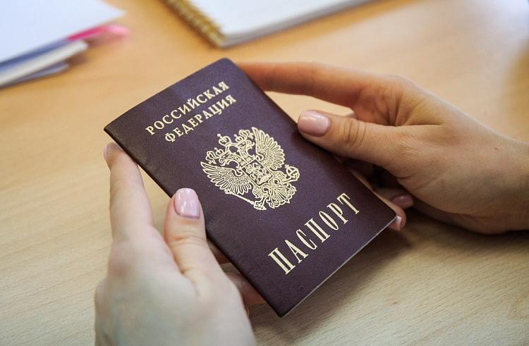 Ярмарка вакансий для безработных с ограниченными возможностями состоится во Владивостоке
