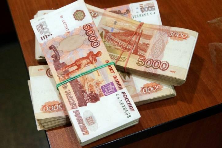 Работники АТУ во Владивостоке попались на взятке