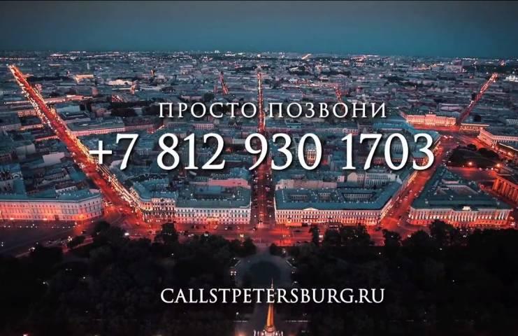 Во Владивостоке появится номер для разговора со случайным человеком