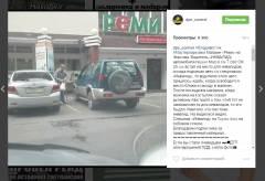 Владивостокцев смутило видео с парковкой на местах для инвалидов