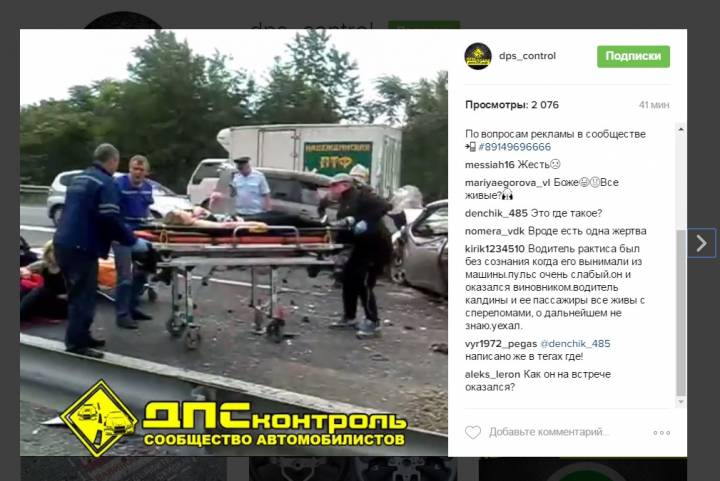 Серьезная авария произошла в районе Сиреневки в Приморье