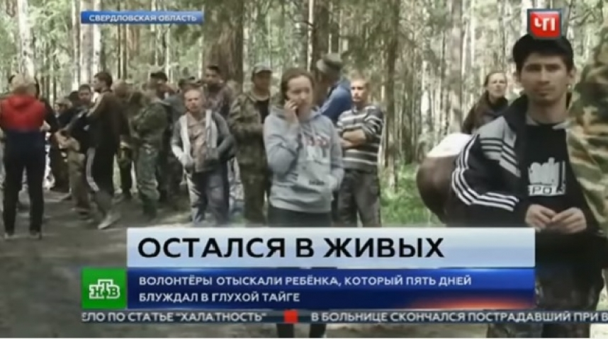 Владивостокцы оборвали телефон мамы «мальчика, который выжил»
