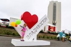 Бесплатный Владивосток: йога, маркет, комиксы и фестивали