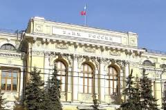 Дальневосточное ГУ Банка России возглавил управляющий из Севастополя