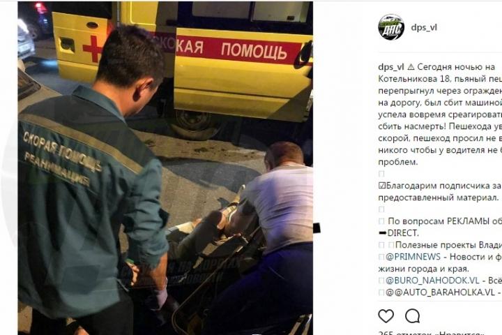 Во Владивостоке пьяный пешеход в прямом смысле прыгнул под колеса автомобиля