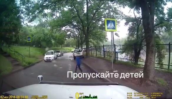 Водителей, не пропустивших ребенка на пешеходном переходе во Владивостоке, оштрафовали