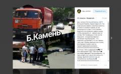 В Приморье мусоровоз насмерть сбил человека