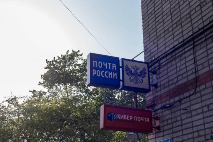 Сотрудники Почты России выгружают посылки необычным способом