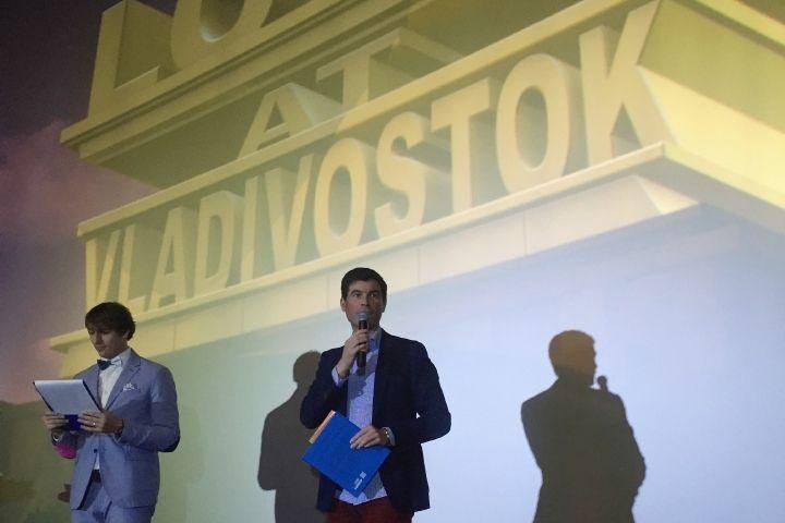 «Ростелеком» поддержал фотопроект «Посмотри на Владивосток»