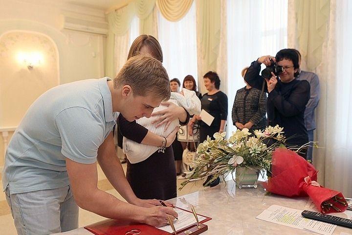 В Приморье отметят День семьи, любви и верности