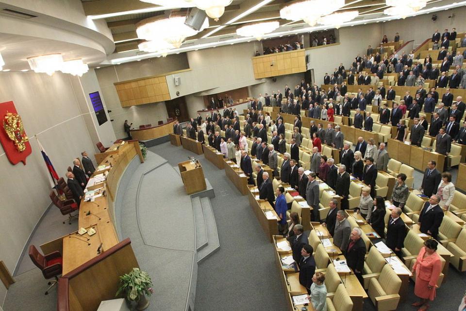 Сравните со своей: Госдума раскрыла размер пенсии и зарплаты депутатов
