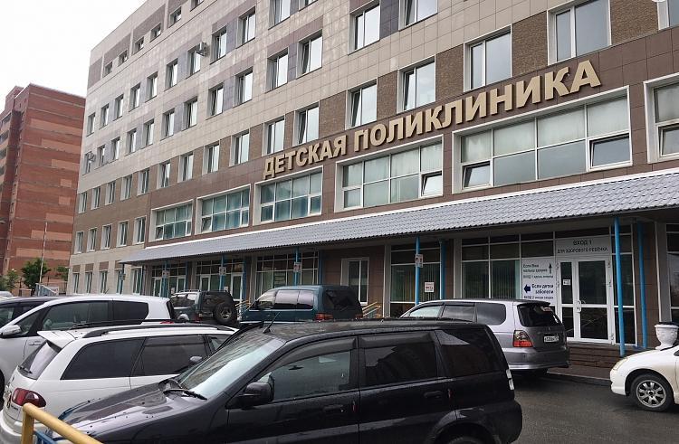 В одной из детских поликлиник Владивостока начался капитальный ремонт