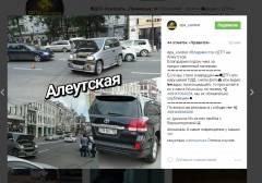 Мелкое ДТП возле администрации Приморья парализовало движение в центре Владивостока