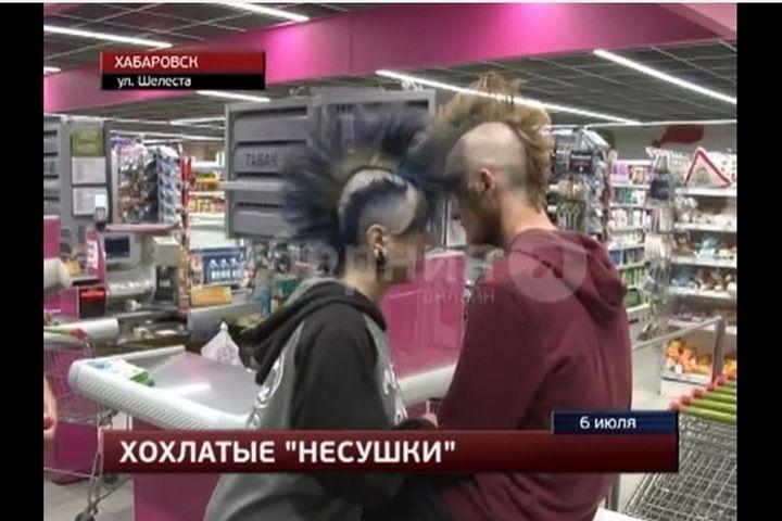 Двое панков из Приморья попались на краже алкоголя в Хабаровске